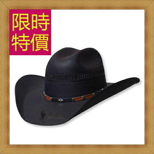 牛仔帽 男帽子-美式西部風格時尚休閒遮陽帽1色57j3【美國進口】【米蘭精品】