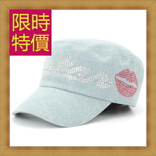 ~軍帽女帽子~休閒 潮流棒球帽4色57j43~韓國 ~~米蘭 ~