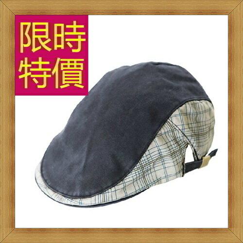 ☆貝雷帽男帽子-休閒時尚潮流男鴨舌帽4色57j54【韓國進口】【米蘭精品】