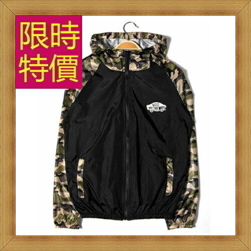 ☆防曬外套  男夾克-遮陽抗UV防紫外線男外套2色57l21【日本進口】【米蘭精品】