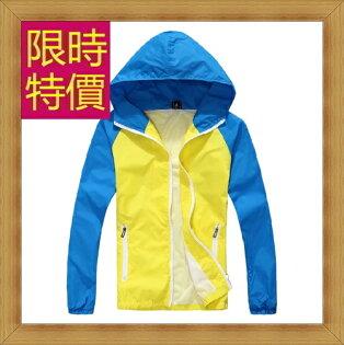 ☆防曬外套  男夾克-遮陽抗UV防紫外線男外套4色57l44【日本進口】【米蘭精品】