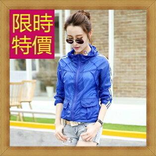 ☆防曬外套  女夾克-遮陽抗UV防紫外線女外套6色57l60【日本進口】【米蘭精品】