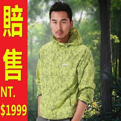 防曬外套 男夾克-遮陽抗UV防紫外線男外套2色57l1【日本進口】【米蘭精品】