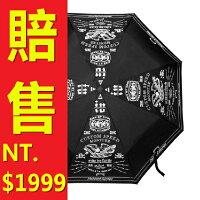 直立雨傘推薦到★雨傘男女雨具-防曬抗UV防紫外線遮陽傘57z1【義大利進口】【米蘭精品】就在米蘭精品推薦直立雨傘