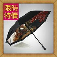 下雨天推薦雨靴/雨傘/雨衣推薦☆雨傘男女雨具-防曬抗UV防紫外線遮陽傘4色57z17【義大利進口】【米蘭精品】
