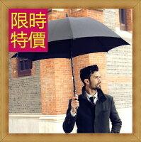 下雨天推薦雨靴/雨傘/雨衣推薦雨傘 男女雨具-防曬抗UV防紫外線遮陽傘1色57z19【義大利進口】【米蘭精品】