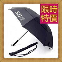 直立雨傘推薦到★雨傘男女雨具-防曬抗UV防紫外線遮陽傘2色57z26【義大利進口】【米蘭精品】就在米蘭精品推薦直立雨傘