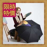 下雨天推薦雨靴/雨傘/雨衣推薦☆雨傘男女雨具-防曬抗UV防紫外線遮陽傘4色57z27【義大利進口】【米蘭精品】