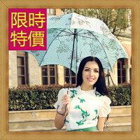 下雨天推薦雨靴/雨傘/雨衣推薦☆雨傘男女雨具-防曬抗UV防紫外線遮陽傘1色57z29【義大利進口】【米蘭精品】