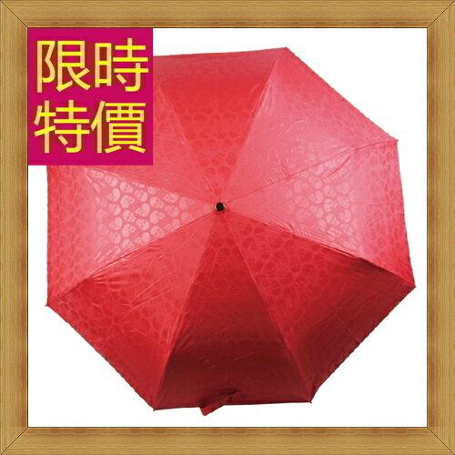 <br/><br/>  ☆雨傘男女雨具-防曬抗UV防紫外線遮陽傘6色57z54【義大利進口】【米蘭精品】<br/><br/>