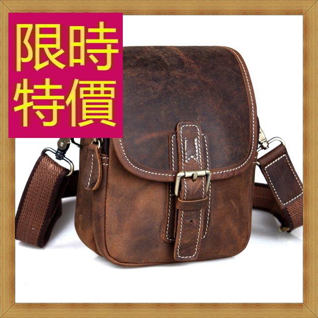 腰包 真皮側背包-經典實用復古男包包2色58c1【義大利進口】【米蘭精品】