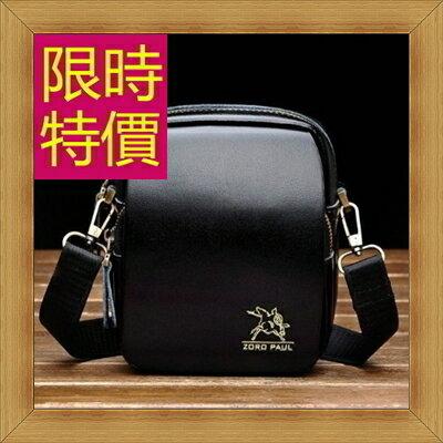 腰包 真皮側背包-經典實用復古男包包2色(小款)58c17【義大利進口】【米蘭精品】