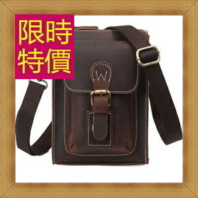 腰包 真皮側背包-經典實用復古男包包58c4【義大利進口】【米蘭精品】