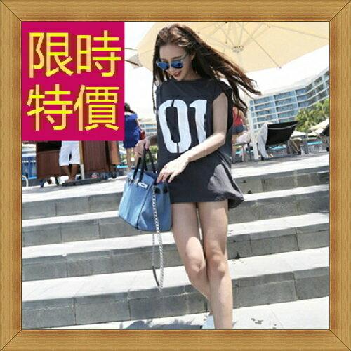 籃球球衣 女背心-流行潮流運動無袖女球衣2色58g14【美國進口】【米蘭精品】