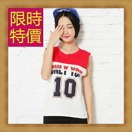 籃球球衣 女背心-流行潮流運動無袖女球衣2色58g15【美國進口】【米蘭精品】