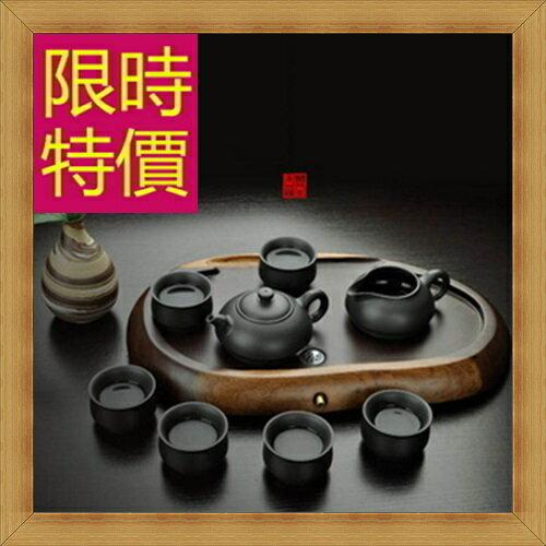 ~茶具 含茶壺茶杯茶海~泡茶品茗喫茶送禮汝窯茶具套組58i20~浙江 ~~米蘭 ~