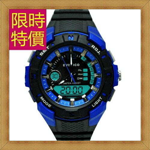 錶電子腕錶^(單隻^) ~潮流戶外休閒防水男女手錶2色58j23~瑞士 ~~米蘭 ~