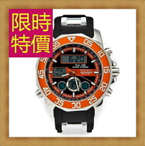 ~ 錶電子腕錶 單隻 ~潮流戶外休閒防水男女手錶3色58j27~瑞士 ~~米蘭 ~