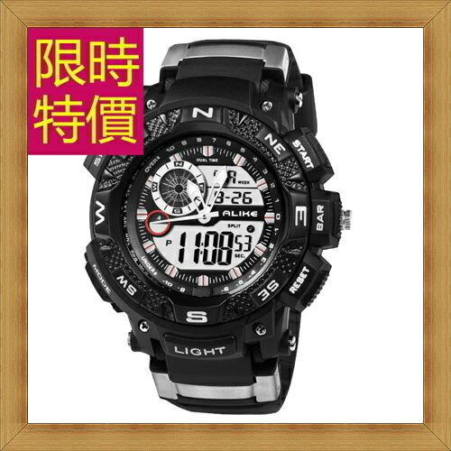 ~ 錶電子腕錶 單隻 ~潮流戶外休閒防水男女手錶5色58j43~瑞士 ~~米蘭 ~