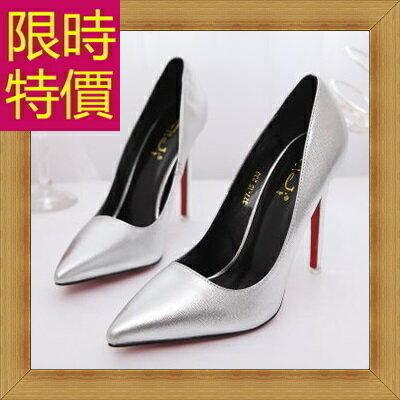☆高跟鞋  尖頭鞋-時尚氣質優雅顯瘦真皮女鞋子2色58l27【韓國進口】【米蘭精品】