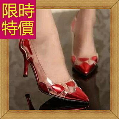 ☆高跟鞋  尖頭鞋-時尚氣質優雅顯瘦真皮女鞋子2色58l35【韓國進口】【米蘭精品】