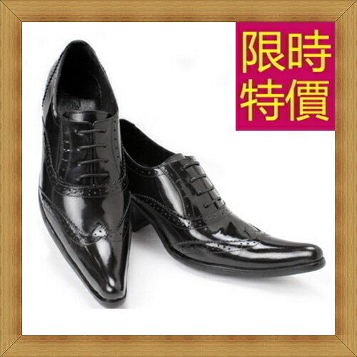 ★真皮皮鞋男休閒鞋-時尚紳士商務男尖頭鞋58w53【獨家進口】【米蘭精品】