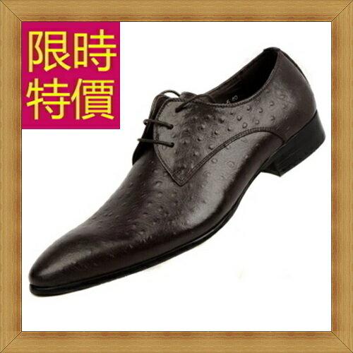真皮皮鞋 休閒鞋~ 紳士商務男鞋子58w117~義大利 ~~米蘭 ~