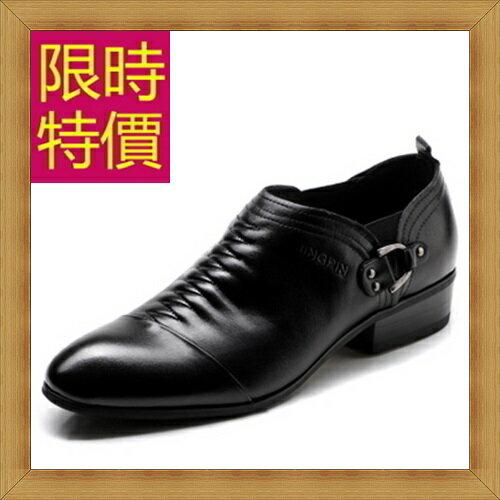 <br/><br/>  ☆真皮皮鞋休閒鞋-時尚紳士商務男鞋子58w120【義大利進口】【米蘭精品】<br/><br/>