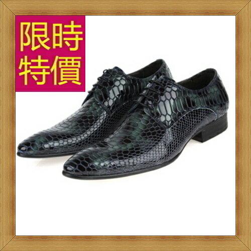 ~真皮皮鞋休閒鞋~ 紳士商務男鞋子58w136~義大利 ~~米蘭 ~