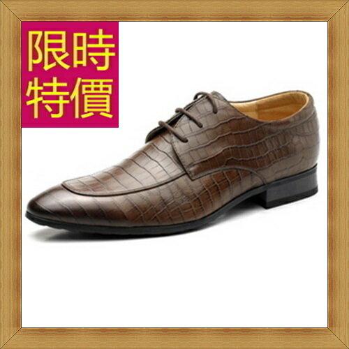真皮皮鞋 休閒鞋~ 紳士商務男鞋子58w145~義大利 ~~米蘭 ~