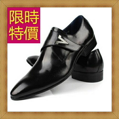~真皮皮鞋休閒鞋~ 紳士商務男鞋子58w31~義大利 ~~米蘭 ~