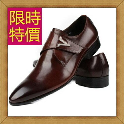 真皮皮鞋 休閒鞋~ 紳士商務男鞋子58w31~義大利 ~~米蘭 ~