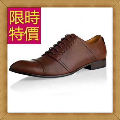 ~真皮皮鞋休閒鞋~ 紳士商務男鞋子58w40~義大利 ~~米蘭 ~