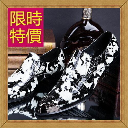 ★真皮皮鞋男休閒鞋-時尚紳士商務男尖頭鞋58w51【獨家進口】【米蘭精品】