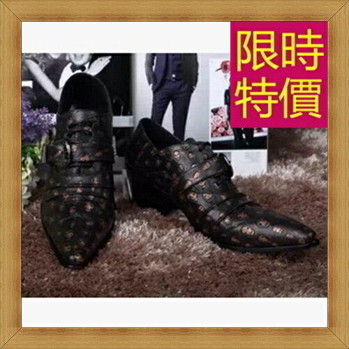★真皮皮鞋男休閒鞋-時尚紳士商務男尖頭鞋58w62【獨家進口】【米蘭精品】