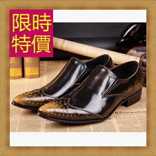 ★真皮皮鞋男休閒鞋-時尚紳士商務男尖頭鞋58w64【獨家進口】【米蘭精品】