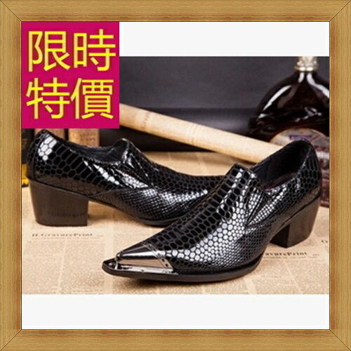 ★真皮皮鞋男休閒鞋-時尚紳士商務男尖頭鞋58w65【獨家進口】【米蘭精品】
