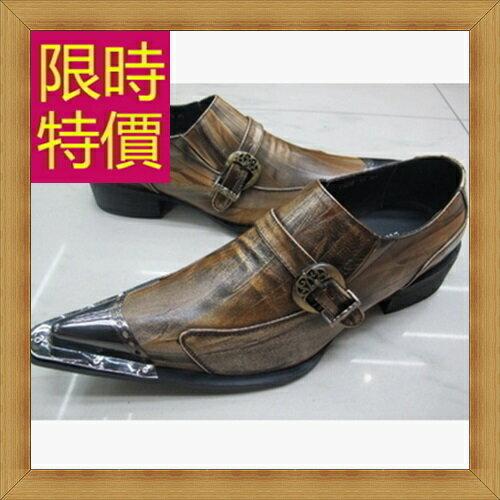 真皮皮鞋男休閒鞋 ~ 紳士商務男尖頭鞋58w70~義大利 ~~米蘭 ~