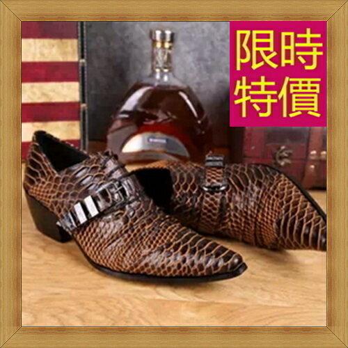 ~真皮皮鞋男休閒鞋~ 紳士商務男尖頭鞋58w87~義大利 ~~米蘭 ~
