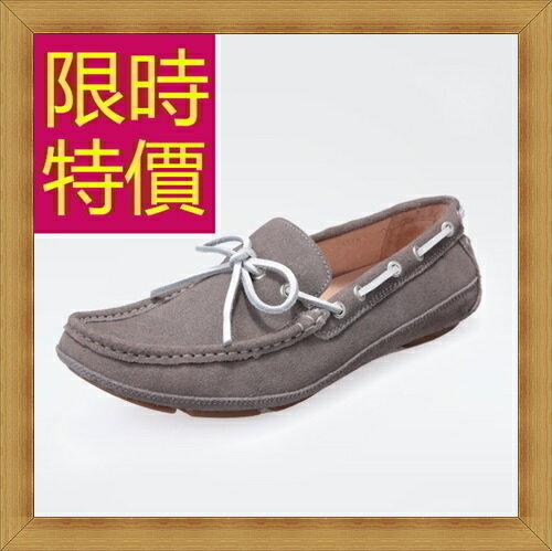 ★真皮豆豆鞋男休閒鞋-時尚平底懶人男鞋子4色59b14【獨家進口】【米蘭精品】