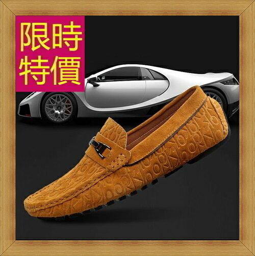 真皮豆豆鞋  男休閒鞋-時尚平底懶人男鞋子5色59b25【義大利進口】【米蘭精品】 0