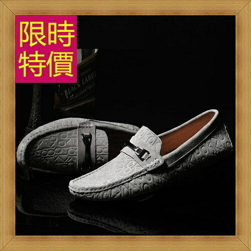 真皮豆豆鞋  男休閒鞋-時尚平底懶人男鞋子5色59b25【義大利進口】【米蘭精品】 1