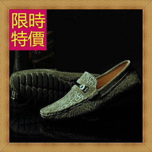 真皮豆豆鞋  男休閒鞋-時尚平底懶人男鞋子5色59b25【義大利進口】【米蘭精品】 2