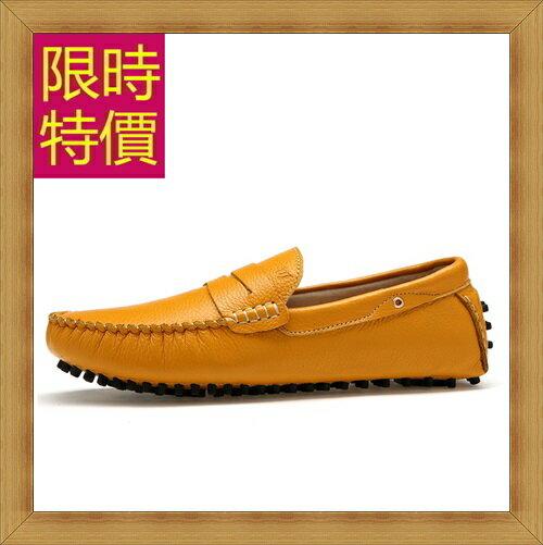 ~真皮豆豆鞋男休閒鞋~ 平底懶人男鞋子4色59b46~義大利 ~~米蘭 ~