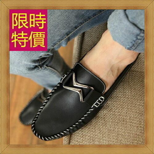 ~真皮豆豆鞋男休閒鞋~ 平底懶人男鞋子3色59b49~義大利 ~~米蘭 ~
