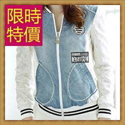 ☆棒球外套 女夾克-休閒秋冬保暖運動女外套2色59h131【美國進口】【米蘭精品】