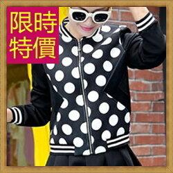 ☆棒球外套 女夾克-休閒秋冬保暖運動女外套3色59h165【美國進口】【米蘭精品】