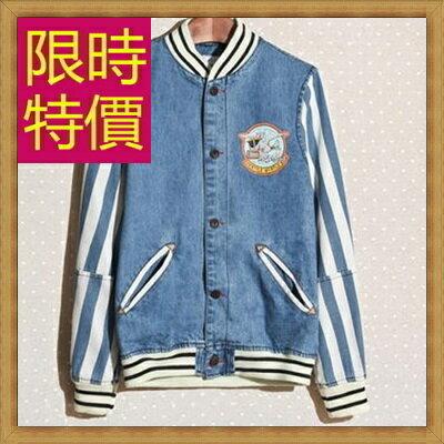 棒球外套 男夾克-休閒秋冬保暖運動男外套2色59h33【美國進口】【米蘭精品】