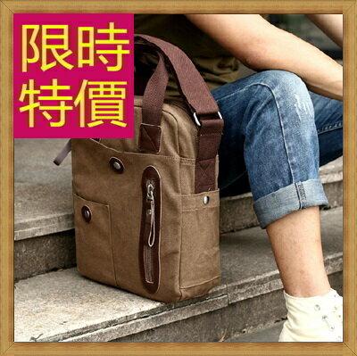 ★帆布包 手提包-大容量旅行出遊攜帶方便男側背包4色(小款)59j2【獨家進口】【米蘭精品】