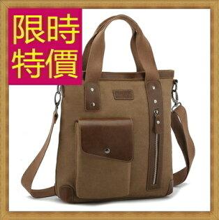 ☆帆布包手提包-大容量旅行出遊攜帶方便男側背包3色59j35【日本進口】【米蘭精品】